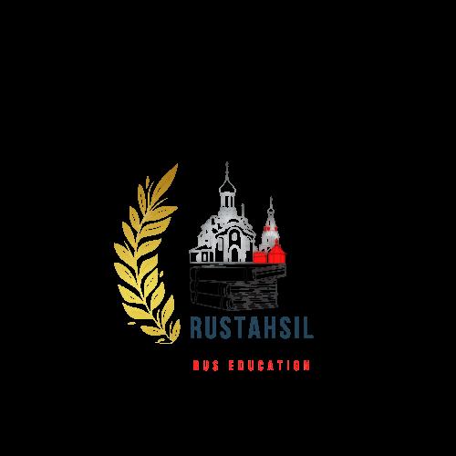 Rustahsil | روس تحصیل | موسسه اعزام دانشجو به روسیه