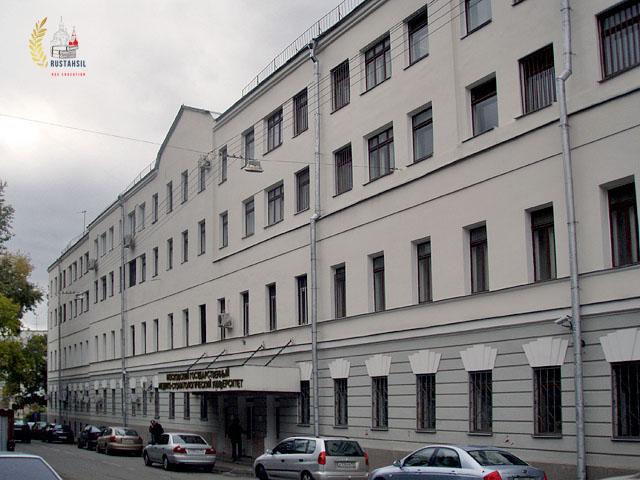 دانشگاه دندانپزشکی سماشکو مسکو