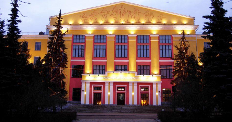 ufa university